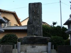 菊池当主墓
